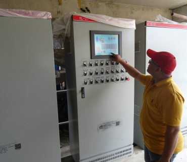 Successful Start-up of Waste Water Treatment Plant at M.R. Industries